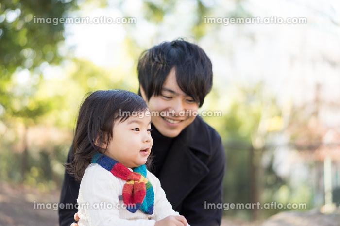 父と子供(無邪気・表情)の販売画像