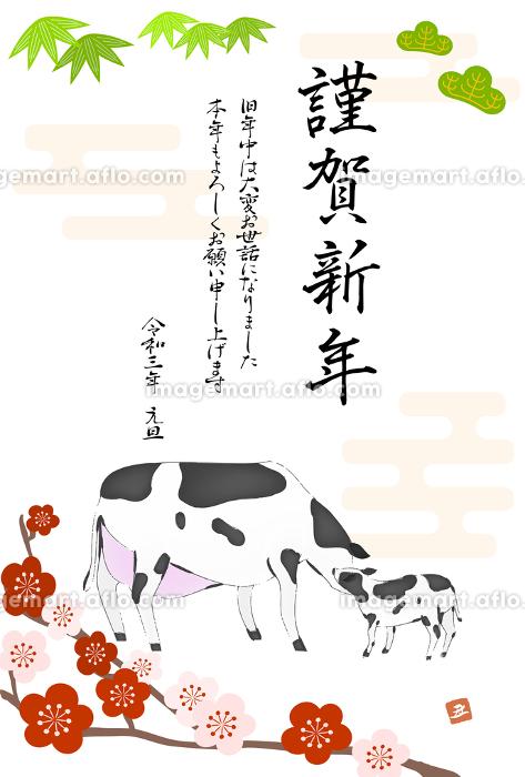 2021年丑年の松竹梅と牛のイラストの販売画像