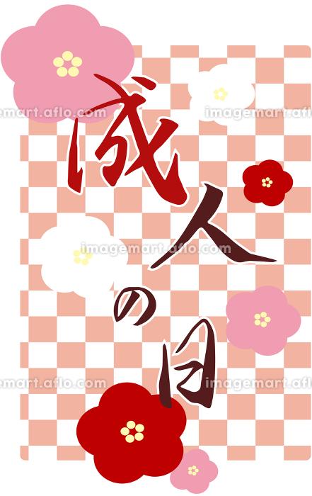 Japanese kanji iconAdult Dayの販売画像
