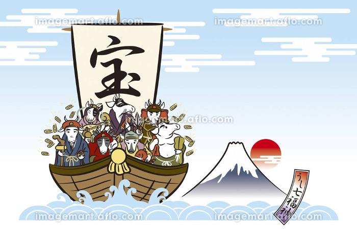 日本 縁起物 宝船の販売画像
