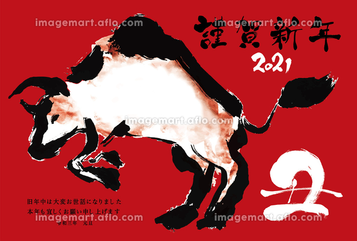 余白のある2021年の年賀状用はがきテンプレート 赤バックの牛の手描きイラスト入り年賀状の販売画像