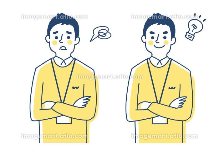 IDカードホルダーを胸に下げた男性 表情2パターンの販売画像