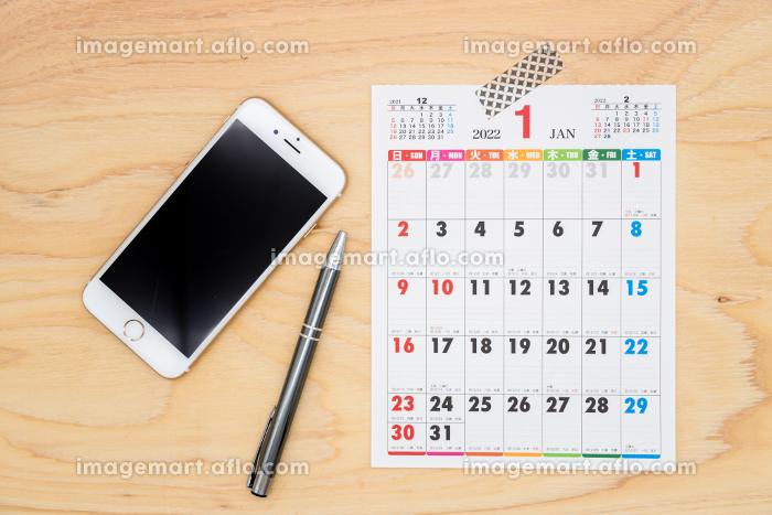 2022年1月のカレンダー 令和4年の1月のカレンダーの販売画像