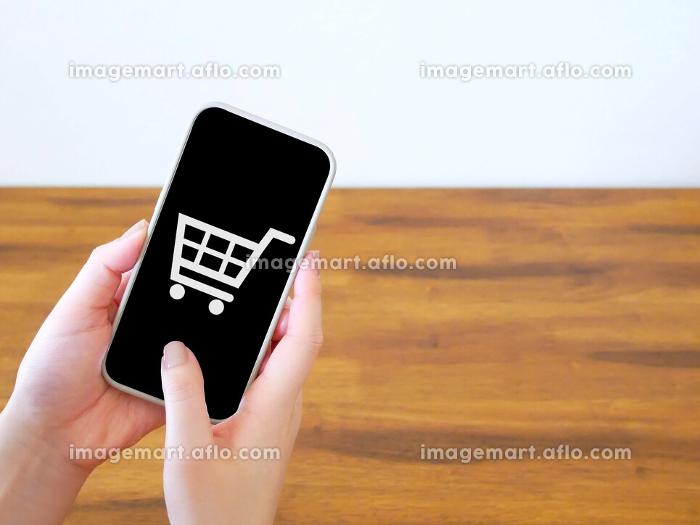 ネットショッピングの販売画像