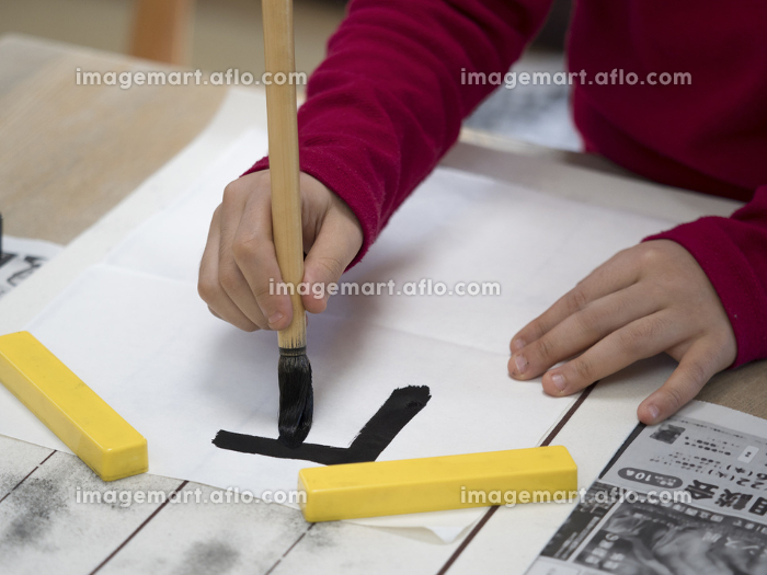 習字の練習の販売画像