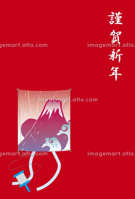 初日の出の富士山の凧の年賀状の販売画像