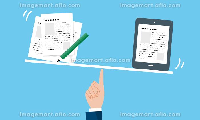 DX、紙からデジタルデータへの比較イメージのイラストの販売画像