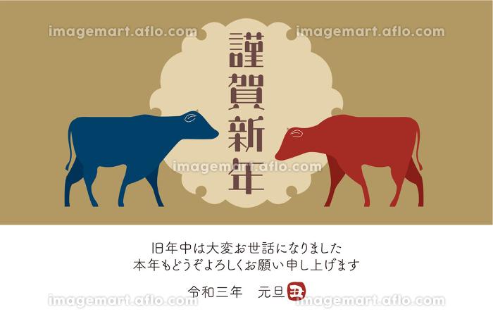 2021年 年賀状 丑年 牛のイラストの販売画像