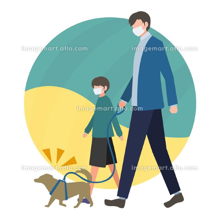 マスクを着用して散歩する親子・兄弟のイメージ フラットデザイン ベクターの販売画像