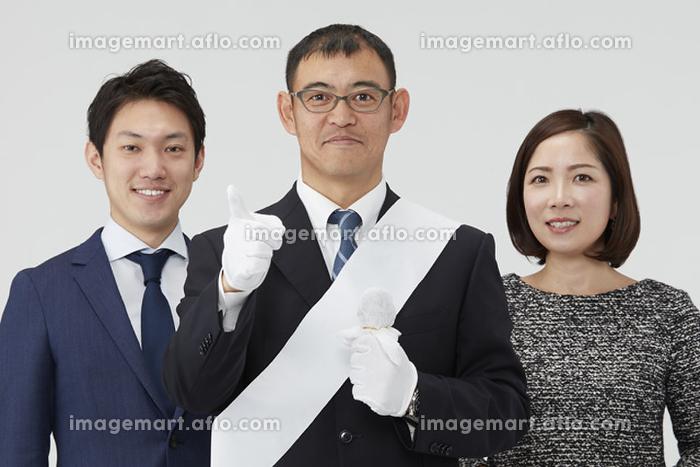 選挙に臨む日本人男性候補者