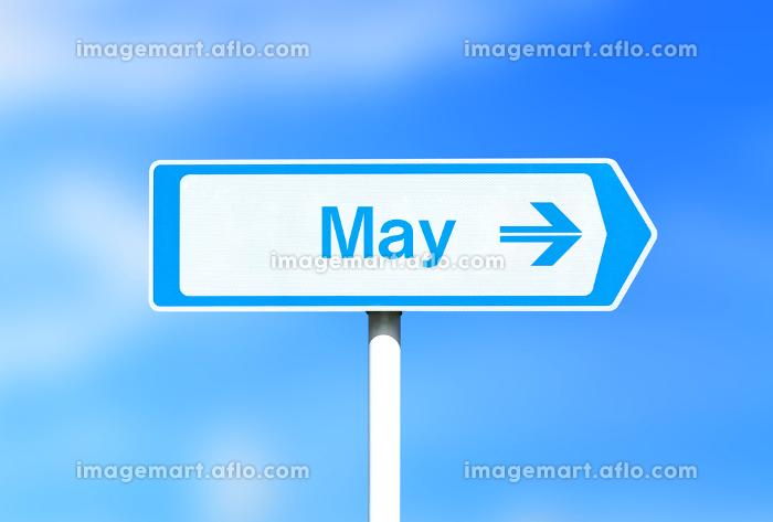 5月の看板の販売画像