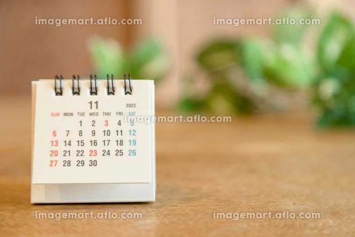 2022年11月の卓上カレンダーの販売画像