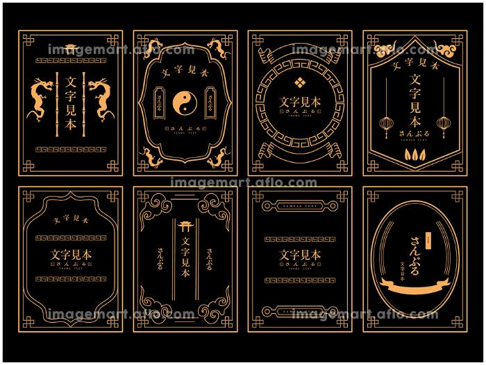 フレーム 枠 飾り枠の販売画像