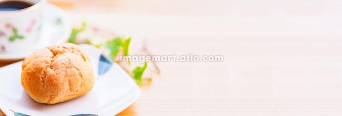 シュークリーム コーヒー ひとやすみ 【 3時 の おやつ 】の販売画像